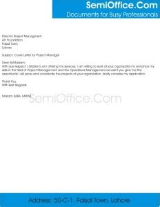 Cover letter samples office manager